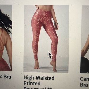 FABLETICS - Print High Waisted Leggings Small